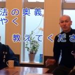 9月13日「 活法1day セミナー 」のお知らせ